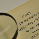 CAROL (Catalogue for Archival Records of the Legislature)